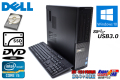 HDD+新品SSD 中古パソコン 4コア Core i5 3470 (最大 3.60GHz) DELL OPTIPLEX 7010 DT Windows10 メモリ4G DVD