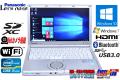 パナソニック 中古ノートパソコン Let's note NX2 Core i5 3320M (2.60GHz) Windows10 64bit メモリ4G USB3.0 WiFi カメラ Lバッテリー付