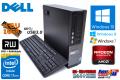 メモリ16GB 中古パソコン DELL OPTIPLEX 9020 4コア8スレッド Core i7 4790 (3.60GHz) Windows10 64bit HDD1TB マルチ Radeon Windows 7 8 リカバリ付