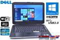 中古ノートパソコン デル Latitude E5430 Core i5 3210M (2.5GHz) Windows10 64bit メモリ4G マルチ WiFi USB3.0