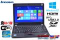 中古ノートパソコン Windows8.1 レノボ ThinkPad Edge E130 Core i3 3227U (1.90GHz) メモリ4G WiFi カメラ USB3.0