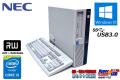 Windows10 リカバリ付 中古パソコン NEC Mate MK33M/B-N Core i5 4590 (3.30GHz) HDD500G メモリ4G マルチ USB3.0