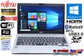中古ノートパソコン フルHD 富士通 LIFEBOOK S904/J Core i5 4300U (1.90GHz) Windows10 64bit メモリ4G マルチ WiFi USB3.0 BT カメラ 13.3型モバイル