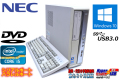 中古パソコン NEC Mate MK32M/B-F 4コア Core i5 3470 (3.2GHz) Windows10 メモリ2G DVD USB3.0 シリアル パラレル