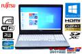 良品 新品SSD フルHD Windows10 中古ノートパソコン 富士通 LIFEBOOK E741/D Core i7 2640M (2.80GHz) メモリ4G マルチ WiFi