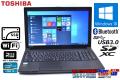 新品SSD 美品 東芝 中古ノートパソコン dynabook Satellite B553/J Core i5 3340M (2.70GHz) 正規 Windows10 メモリ4G マルチ WiFi Bluetooth