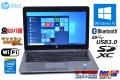 キャッシュSSD搭載 Windows10 中古ノートパソコン HP EliteBook 820 G2 Core i5 5300U(2.30GHz) メモリ8G HDD500G WiFi Bluetooth カメラ USB3.0