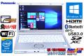 SSD 中古ノートパソコン パナソニック Let's note NX3 Core i5 4300U (1.90GHz) メモリ8G WiFi  カメラ BT USB3.0 Windows10