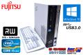 中古パソコン 富士通 ESPRIMO D752/F 4コア Core i5 3470 (3.20GHz) メモリ4G マルチ HDD500GB Windows10 シリアル パラレル