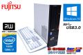 中古パソコン 富士通 ESPRIMO D583/G 4コア8スレッド Core i7 4770 (3.40GHz) メモリ4G マルチ USB3.0 Windows10 64bit