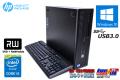 中古パソコン Windows10 Pro 64bit リカバリ付 HP ProDesk 600 G1 SFF Core i5-4590 (3.30GHz) メモリ4G USB3.0 マルチ