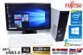 中古パソコン 23型フルHD液晶セット 富士通 ESPRIMO D583/KX Core i5 4590 (3.30GHz) Windows10 64bit メモリ4G マルチ USB3.0