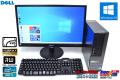 新品SSD 23.6型フルHD 中古パソコン Core i5 3470 (3.20GHz) Windows10 64bit DELL OPTIPLEX 7010 メモリ4G マルチ 液晶セット