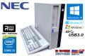 中古パソコン NEC Mate MK32M/L-H 第4世代 Core i5 4570 (3.2GHz) Windows10 64bit メモリ4G マルチ USB3.0 Windows7 / 8.1