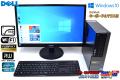 新品SSD 23.6FHD 無線キーボード&マウス&LAN 中古パソコン Core i5 3470 (最大3.60GHz) Windows10 64bit DELL OPTIPLEX 7010 メモリ4G マルチ 液晶セット