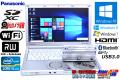 パナソニック 中古ノートパソコン Let's note SX2 Core i5 3340M (2.70GHz) メモリ8G USB3.0 WiFi マルチ カメラ BT Windows10 64bit