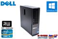 Windows10 中古パソコン 4コア Core i5 2400 (3.10GHz) デル OPTIPLEX 790 メモリ4G HDD250GB マルチ 省スペース