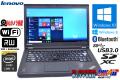 中古ノートパソコン レノボ THINKPAD T440p Core i5 4300M (2.6GHz) メモリ4GB WiFi マルチ カメラ Bluetooth USB3.0 Windows10 64bit 14型HD+液晶