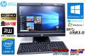 フルHD 中古パソコン 21.5液晶一体型 HP ProOne 600 G1 AiO Core i5 4570s (2.90GHz) メモリ4GB HDD500GB マルチ カメラ Windows10 64bit