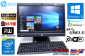 フルHD 中古パソコン 21.5液晶一体型 HP ProOne 600 G1 AiO Core i5 4570s (2.90GHz) メモリ4GB HDD500GB WiFi マルチ カメラ Windows10 64bit