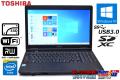 新品SSD 東芝 中古ノートパソコン dynabook Satellite B452/H Celeron 1000M (1.80GHz) メモリ4G WiFi マルチ USB3.0 テンキー Windows10 64bit
