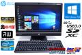 フルHD 中古パソコン 液晶一体型 HP Compaq Pro 6300 AiO Core i3 3320 (3.30GHz) Windows10 64bit メモリ4GB カメラ 21.5ワイド液晶
