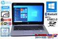 SSD 11ac USB Type-C 中古ノートパソコン HP EliteBook 820 G3 第6世代 Core i3 6100U (2.30GHz) Windows10Pro メモリ4G カメラ Bluetooth