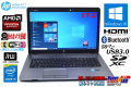 大画面17.3w 中古ノートパソコン HP ProBook 470 G1 Core i5 4200M (2.50GHz) WiFi (11ac) メモリ4G カメラ Radeon HD Windows10
