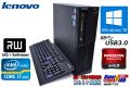 中古パソコン レノボ ThinkCentre M92p 4コア8スレッド Core i7 3770 (3.4GHz) Windows10 64bit メモリ4G RADEON マルチ USB3.0