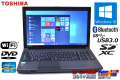 中古ノートパソコン TOSHIBA dynabook Satellite B553/J Core i3 3120M (2.60GHz) Windows10 64bit メモリ4G WiFi DVD Bluetooth USB3.0