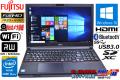 フルHD 中古ノートパソコン 富士通 LIFEBOOK A744/H Core i5 4300M (2.60GHz) Windows10 メモリ4GB マルチ カメラ WiFi USB3.0 BT