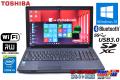 良品 Windows10 リカバリ付 中古ノートパソコン TOSHIBA dynabook B554/U Core i5 4310M (2.70GHz) メモリ8G WiFi マルチ Bluetooth