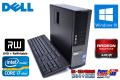 メモリ8G 中古パソコン DELL OPTIPLEX 990 SF 4コア8スレッド Core i7 2600 (3.40GHz) Windows10 64bit HDD500GB マルチ Radeon 2画面可能