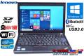 中古ノートパソコン レノボ THINKPAD X220 4290-KF4 Core i7 2640M (2.80GHz) メモリ4G WiFi Bluetooth カメラ USB3.0 Windows10 64bit