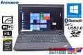 新品SSD 良品 中古ノートパソコン レノボ THINKPAD L540 Core i5 4300M (2.60GHz) Windows10 リカバリUSB メモリ4G WiFi マルチ USB3.0 Bluetooth