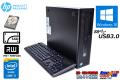 HDD&新品SSD メモリ8G 4コア8スレッド Core i7 4790 最大4.00GHz 中古パソコン HP ProDesk 600 G1 SFF 正規 Windows10 64bit USB3.0 マルチ
