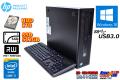 HDD1TB&新品SSD512GB メモリ8G 4コア8スレッド Core i7 4790 中古パソコン HP ProDesk 600 G1 SFF 正規 Windows10 64bit USB3.0 マルチ