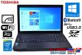 SSD 良品 中古ノートパソコン TOSHIBA dynabook Satellite B554/K Core i5 4300M (2.60GHz) メモリ4G WiFi マルチ USB3.0 Windows10 64bit