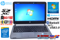 11ac対応 中古ノートパソコン HP ProBook 430 G1 Core i3 4005U (1.70GHz) メモリ4G HDMI Bluetooth カメラ USB3.0 Windows7/8