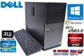 メモリ8G 中古パソコン DELL OPTIPLEX 9010 MT 4コア8スレッド Core i7 3770 (3.40GHz) HDD1TB マルチ USB3.0 Windows10 64bit ミニタワー