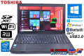 中古ノートパソコン TOSHIBA dynabook Satellite B554/K Core i5 4300M (2.60GHz) メモリ4G WiFi マルチ 15.6型液晶 USB3.0 Windows10 64bit