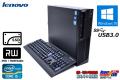 メモリ8G 新品SSD 中古パソコン Lenovo ThinkCentre M82 Corei5 3470 3.20GHz Windows10 64bit マルチ USB3.0