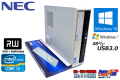 NEC 中古パソコン Mate MK33L/L-E Core i3 2120 (3.30GHz) Windows10 メモリ2G DVD USB3.0 Windows7リカバリ付