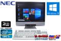 中古パソコン 19型ワイド液晶一体型 NEC Mate MK25M/GF-D Core i5 2520M (2.50GHz) Windows10 64bit メモリ2GB マルチ