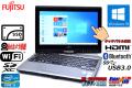 コンバーチブル型タブレットPC 富士通 LIFEBOOK T732/F Core i3 3110M (2.40GHz) メモリ4G SSD128GB WiFi カメラ タッチパネル Windows10