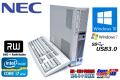 中古パソコン NEC Mate MJ28H/E-D 4コア8スレッド Core i7 2600s (2.80GHz) Windows10 64bit メモリ4G マルチ USB3.0 Windows7リカバリ付