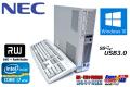 中古パソコン NEC Mate MJ28H/E-D 4コア8スレッド Core i7 2600s (2.80GHz) Windows10 64bit メモリ4G マルチ USB3.0