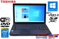 Windows10 64bit 中古ノートパソコン 東芝 dynabook Satellite B554/M Core i3 4100M(2.50GHz) メモリ4G WiFi DVD 15.6型液晶 USB3.0 Bluetooth
