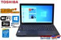 今だけ 新品SSD メモリ8G 中古ノートパソコン 東芝 dynabook Satellite B554/M Core i3 4100M (2.50GHz) WiFi マルチ Bluetooth Windows10 64bit