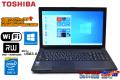 今だけ 新品SSD メモリ8G 中古ノートパソコン 東芝 dynabook Satellite B554/M Core i3 4100M (2.50GHz) WiFi マルチ Windows10 64bit